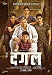 Biopic of Mahavir Singh Phogat, who taught wrestling to his daughters Babita Kumari and Geeta Phogat. Geeta Phogat was India's first female wrestler to win at the 2010 Commonwealth Games, where she won the gold medal (55 kg) while her sister Babita K...
