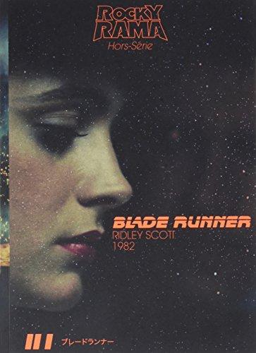 Rockyrama Hors-Serie Blade Runner