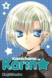 Kamichama Karin Edition simple Tome 2