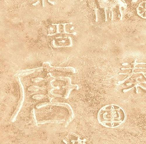 Agreey Tapete, neuen chinesischen Stil, Dynastie Pferd Streitwagen, Kalligraphie Tapete, Restaurant, Restaurant, Box, klassischen chinesischen Stil @ ht263501