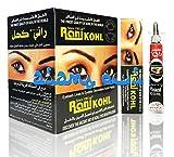 Rani Kohl Black Kajal Eyeliner - Brand New and Original from Saudi Arabia x1 by Rani