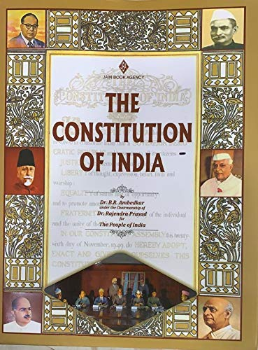 The Constitution of India (Big A4 Size)