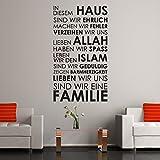 A460 | Meccastyle | Islamische Wandtattoos - In diesem Haus… - L - 65cm x 115cm- 01. Schwarz