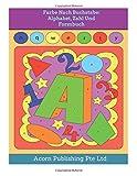 Farbe Nach Buchstabe: Alphabet, Zahl Und Formbuch