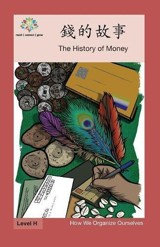 37666;30340;25925;20107;: The History of Money (How We Organize Ourselves)