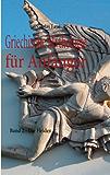 Griechische Mythologie für Anfänger: Band 2 - Die Helden