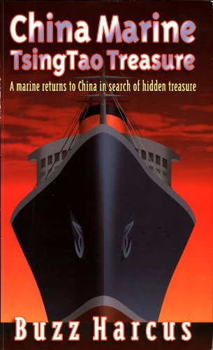 china-marine-tsingtao-treasure-english-edition
