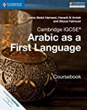 Cambridge IGCSE Arabic as a First Language Coursebook (Cambridge International IGCSE)
