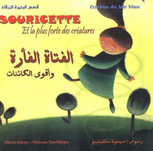 Souricette et le plus forte des créatures par Ibn al-Muqaffa