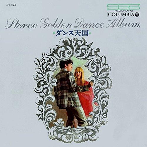 Stereo Golden Dance Album Sharp Stereo