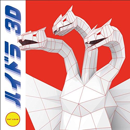 HYDRA 3D CYBER PACK (limitiert, inkl. CD, Mundmaske, USB-Stick & ()