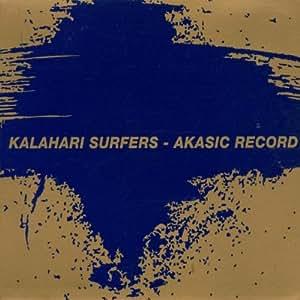 Akasic Record CD