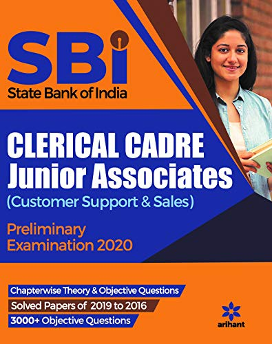 SBI Clerical Cadre Junior Associates Preliminary Examination 2020