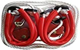 #7: ISRE Power Pocket Gym Rope - Universal, Weight Reduction, Stamina & Energy