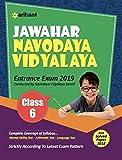Jawahar Navodaya Vidyalaya Entrance Exam 2019 Class 6th