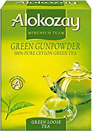 Alokozay Green Loose Tea, 225 gm