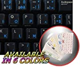 FRENCH AZERTY KEYBOARD STICKERS WITH BLUE LETTERING TRANSPARENT BACKGROUND by 4Keyboard