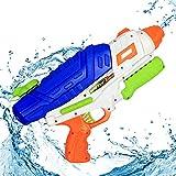MOZOOSON Pistolet à Eau Adulte Longue portée1200ml Suqirt Gun 10-12m Rage de tir, Jouets pour Le Plaisir de l'eau en Plein air