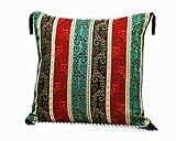 Schwarz,Rot,grün,Gelb,Kissenbezug,Kissenhülle,Orientalische Dekokissen,Orientalische Stoffe,Damaskunst S 2-2-4015