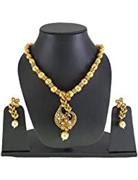 Veechi Temple Jewellery Peacock Design Golden Necklace Set With Earrings For Women And Girls
