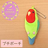 Soft and Downy Bird Stuffed Chain Type Petit Pouch (Bird-Collection Series) (Lovebird) by Sekiguchi