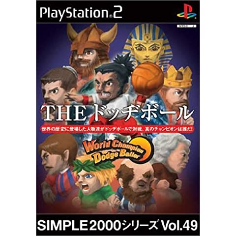 Simple 2000 Series Vol. 49: The Dodge Baller [Japan Import] by D3 PUBLISHER