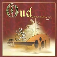 Oud (Vol. 1)