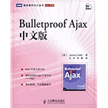 Bulletproof Ajax (Voices That Matter) (Paperback) - Common