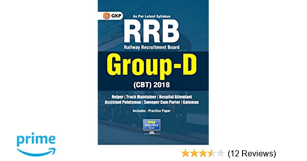 Buy railway recruitment board rrb group d cbt 2018 book online buy railway recruitment board rrb group d cbt 2018 book online at low prices in india railway recruitment board rrb group d cbt 2018 reviews fandeluxe Gallery