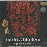Mata Ki Bhetein