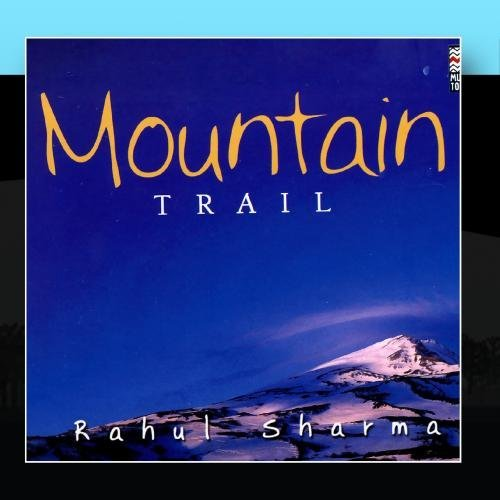 mountain-trail-by-rahul-sharma