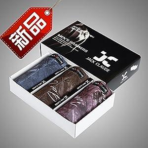 ZHFC-3 packeis in der männer – waist hose seidene unterwäsche