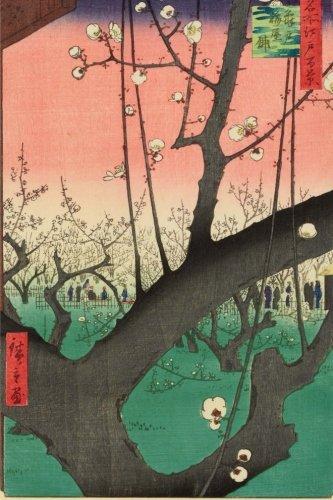 Plum garden in Kameido, Utagawa Hiroshige. Ruled