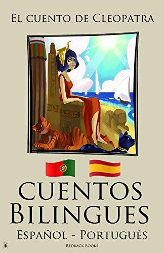 Aprender Portugués - Cuentos Bilingues (Portugués - Español)  El...