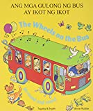 Produkt-Bild: The Wheels on the Bus Tagalog & English
