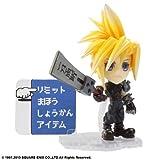 Final Fantasy Trading Arts Mini Kai Vol. 4 Figur No. 10 Cloud Strife 8 cm