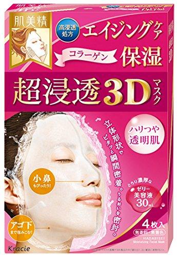 kracie-hadabisei-facial-mask-3d-aging-moisturizer-4pc