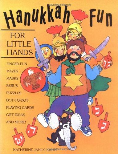 Hanukkah Fun: For Little Hands