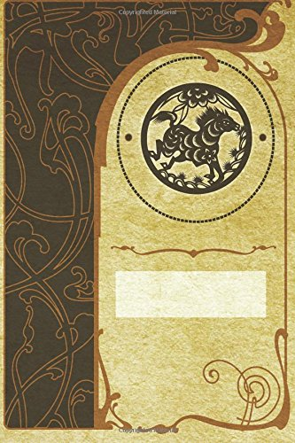 Monogram Horse Journal: Blank Notebook Diary Log (Monogram NouveauTwo 365 Lined, Band 87)