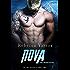 Nova (The Renegades)