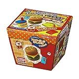 Kutsuwa DIY Kit Gomas de borrar de Japón - Hamburguesa Comida Rápida