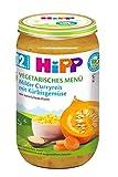 HiPP Milder Curryreis mit Kürbisgemüse, 6er Pack (6 x 250 g)