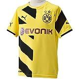 Puma Kinder Trikot BVB Kids Home Replica Shirt, Cyber Yellow-Black, 128