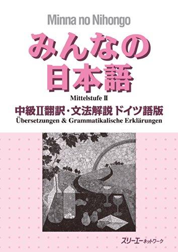 Minna no Nihongo: Chukyu 2 Translation & Grammatical Notes 2 German: Übersetzungen und grammatikalische Erklärungen auf Deutsch, Mittelstufe 2
