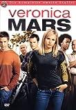 Veronica Mars - Die komplette zweite Staffel [Alemania] [DVD]