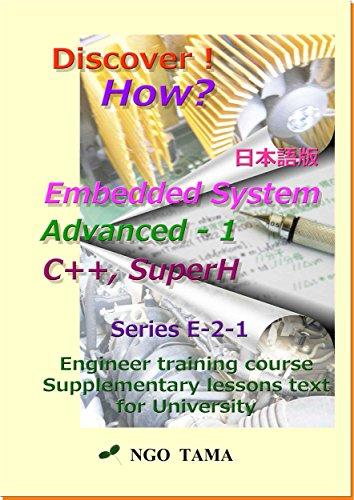 embedded-system-advanced-1-japanese-version-training-material-for-engineer-disukabah-hau-enujihoh-ta