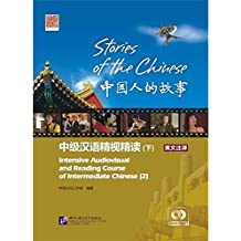 Stories of the Chinese: Vol. 2: Intensive Audiovisual and Reading Course of Intermediate Chinese