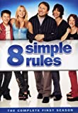 8 Simple Rules: Complete First Season [Import USA Zone 1]