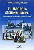 El libro de la gestión municipal