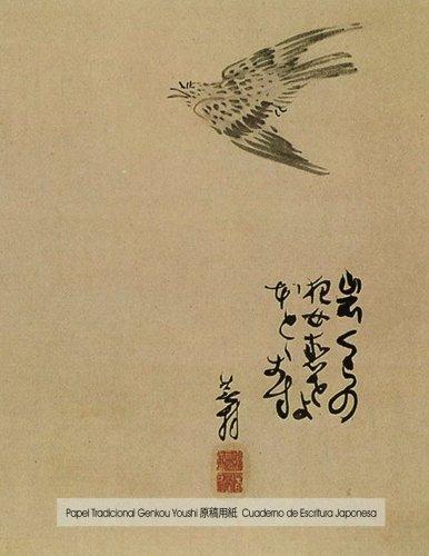 Papel Tradicional Genkou Youshi – Cuaderno de Escritura Japonesa: Cuaderno 21.59 x 27.94 cm con papel Genko Yoshi, 120 páginas para escribir redacciones y sakubun por Spicy Journals ES